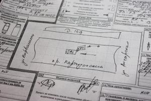 Методика составления схемы