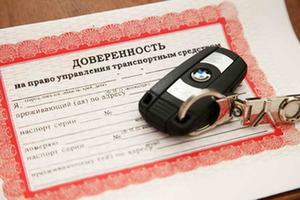 Довіреність на керування транспортним засобом від юридичної особи