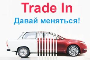 Сдаем кредитный автомобиль