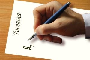 Как написать расписку об отсутствии претензий при ДТП