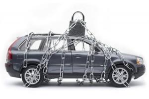 Существуют ли различия между арестом, запретом и ограничением