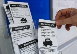 Как составить заявление в ФНС на перерасчет транспортного налога