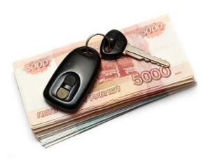 Потребительский кредит или автокредит