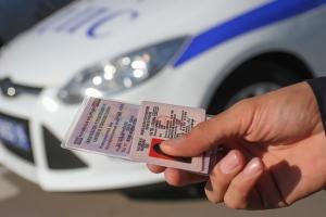Лишение водительских прав за неуплату алиментов в 2019 году: закон