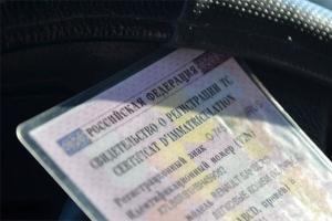Восстановление аннулированной регистрации