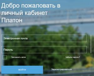 Регистрация из личного кабинета на сайте системы и через терминалы