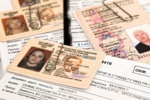 Заявление на замену водительского удостоверения в 2019 году: как заполнить, образец