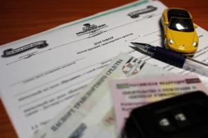 договор купли продажи автомобиля рф 2018