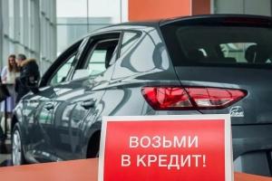 Как вернуть автосалону машину, купленную в кредит?