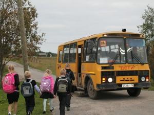 Разрешение на передвижение детей в автобусе