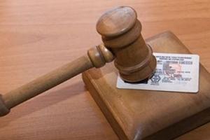 Кто уполномочен выносить решение о пожизненном лишении прав