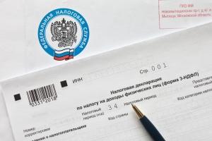 Как подать декларацию при утере документа