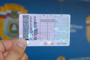 Новые правила восстановления водительских прав
