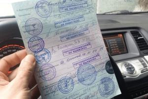 Новые правила медосвидетельствования для получения водительских прав