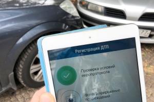 """""""Помощник ОСАГО"""" позволит оформлять ДТП через смартфон"""