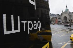 Штрафы для водителей общественного транспорта