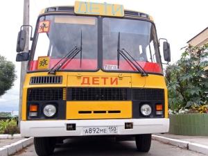Изменение правил перевозки детей автобусами