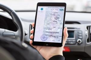 Отмена бумажных ПТС на автомобили