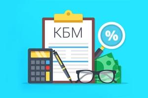Изменения при расчете КБМ ОСАГО. Расчет КБМ до 1 апреля 2020 года