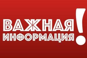Изменения в законе «Об ОСАГО» от 01.10.2019 г.