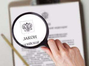 Изменения в законодательстве РФ по использованию регистрирующих самописцев в 2021 году